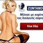 CNS_300x250px_CAM